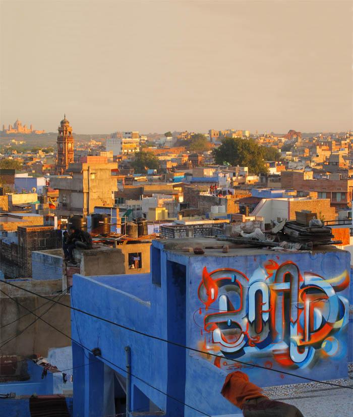India 2012 / 13