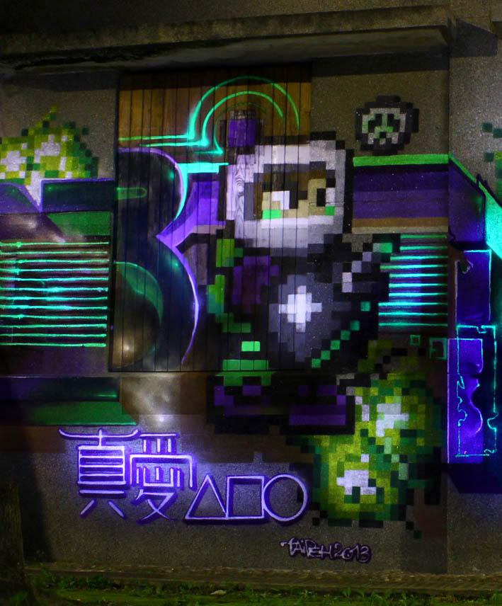 Ano & Bond / Taipeh / 2013