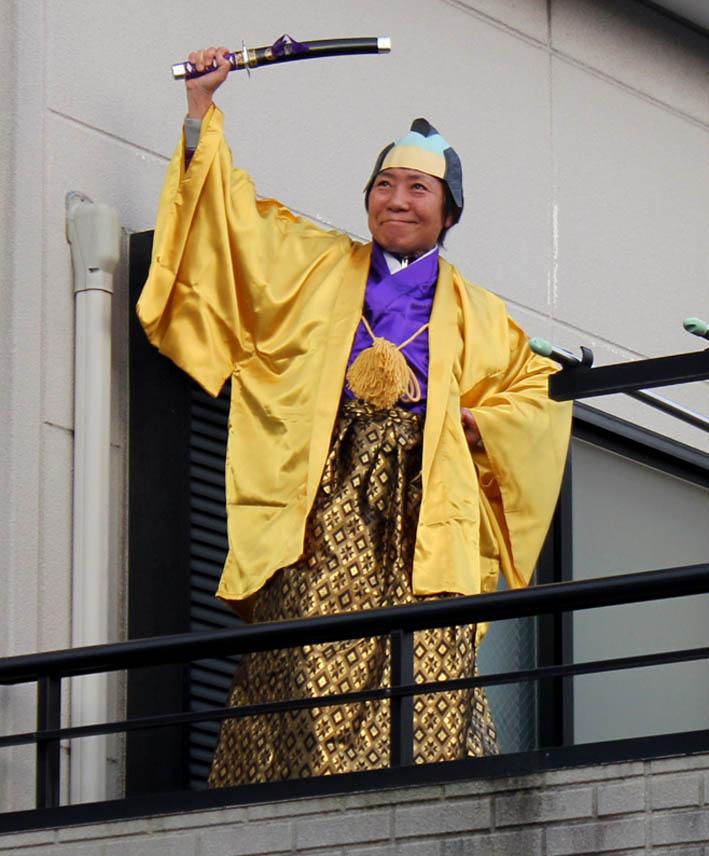 Tokyo Impressions / 2013