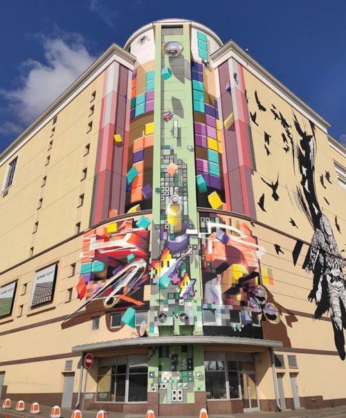 Block Rain ARtrium / Mural / Moscow /2019